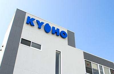 Kyoho Engineering Head Office